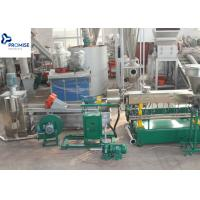 China Pelletizer Machine Granulating Plastic Recycling Production line on sale