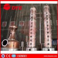 Quality Industrial Copper Distillation Equipment Copper Distiller Electric Hearting wholesale