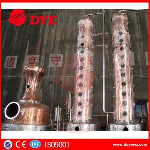 Quality Pretty Design Vodka Whiskey Alcohol Distillery Machine 100L-5000L wholesale