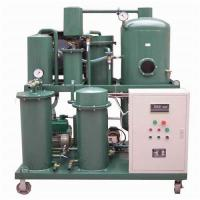 Quality Hydraulic oil gear oil purifier purification filtration equipment wholesale