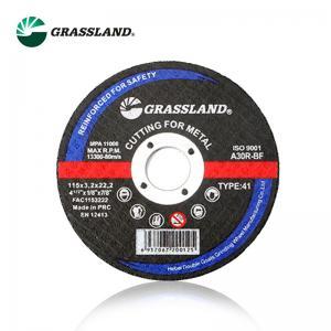 Quality T42 115X3.0X22.2mm Depressed Center Abrasive Inox Grinding Discs wholesale