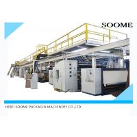Quality Cardboard Boxes Corrugated Cardboard Production Line Corrugated Single Facer wholesale