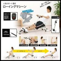 China Rowing Machine (TR01H) on sale