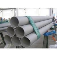 China Standard Diameter SS Seamless Pipe And Tubes with SGS / BV / Lloyd Certificate on sale
