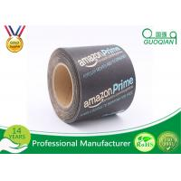 Quality Printed LOGO Non Adhesive Kraft Paper Tape Water Activated Eco - Friendly wholesale
