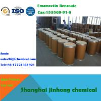 Quality Insecticide price of Emamectin Benzoate cas no.:155569-91-8 wholesale
