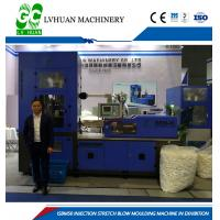 Quality Cast Iron Alloys Steam Calendering Machine Two Roller Wear Resistent For PTFE Tape wholesale
