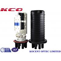 Buy cheap KCO-05A Fiber Optic 1x64 Splitter Splice Closure Dome Type Water Proof IP68 from wholesalers