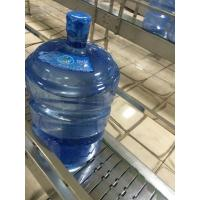 China 5 Gallon Plastic Bottle / Jar Filling Machine , 200BPH Potable Water Bottling Plant on sale