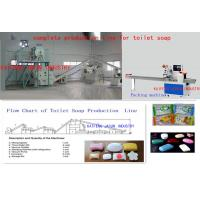 China Toilet Soap Production Line,Toilet Soap Finishing Line, Soap Making Machine on sale