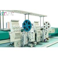 China Computerized Coiling Embroidery Machine With Dahao 8 LCD Computer on sale