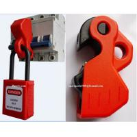 Quality Versatile Electrical lockouts/Universal Mini Circuit Breaker Lockout(TOOL FREE ) changeable with Master Lock S2394 wholesale