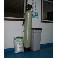 Quality 0.5 - 1 TPH Water Softening Plant For Boiler / Boiler Water Softener System wholesale