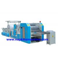 China Color Printing 1/4 1/6 1/8 Paper Napkin Machine , Napkin Folder Machine on sale