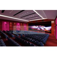 Quality 5.1 / 7.1 Sound system 4d movie theater , High definition Cinema Film with large flat screen wholesale