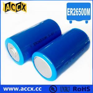 Quality ER26500M 3.6V 6500mAh high power type lisoci2 battery wholesale