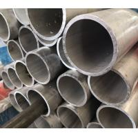 Buy cheap High Strength Thin Wall Aluminum Tubing Mill Finish For Transportation from wholesalers
