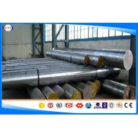Quality 14 NiCr14 Forged Steel Round BarsDIA 110-1200 Mm Machined Bright Surface wholesale