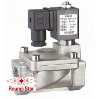 "Quality Stainless 2 Way Solenoid Water Valve , 3/8"" Electric Solenoid Valve For Water wholesale"