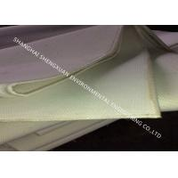 Buy cheap PET Filament Air Slide Cloth 270mm Width For Silo Truck Discharging System from wholesalers
