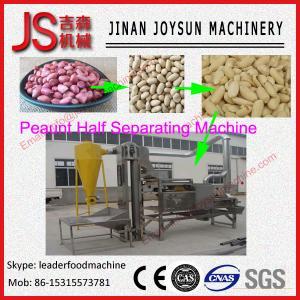 Quality Digital Garlic Segmented Separating And Dividing Machine 2.2kw / 380v wholesale