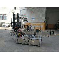 Quality CE Automatic Sticker Labeling Machine For Small Carton Corners Sealing wholesale