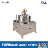 Quality 30000 Gauss Slurry Wet Magnetic Separator With High Gradient Magnetic Field wholesale