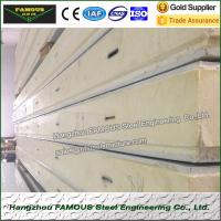 China Fresh Fruit Cold Storage Cold Room Walk In Cooler,Pu Panel Cold Room on sale