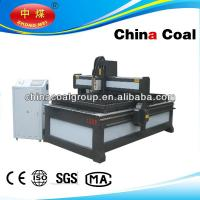 Quality 1325- CNC Metal Engraving and Cutting Machine wholesale
