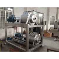 Cheap Puree Pulper Refienr Industrial Juice Extractor Machines Fruit Seed Sepration for sale