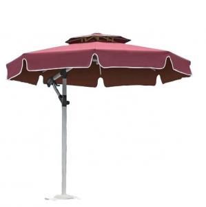 Quality Garden Easy Up Anti-UV Outdoor Sun Umbrella wholesale