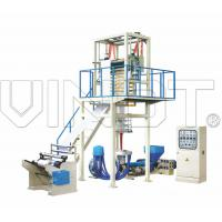 Quality Automatic Multilayer Blown Film Machine HDPE / LDPE / LLDPE Material wholesale