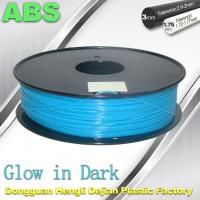 Quality ABS Glow in The Dark 3d Printer Filament 1.75 / 3mm  glow in dark Blue ABS filament wholesale