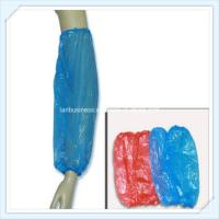 Quality Ly Disposable PE Sleeve Covers (LY-PSC-W) wholesale