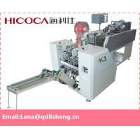 China Film Upper Feeding Automatic Shrink Packing Machine , Noodles Biscuit Packing Machine on sale