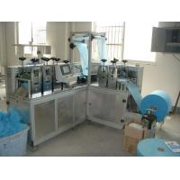 Quality Disposable Nonwoven Cover Making Machine , yellow shoe cover, used in home or factories wholesale