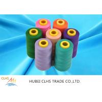 China Customized Color 50/3 100% Spun Polyester Sewing Thread on sale