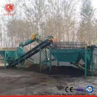 China Powder Organic Fertilizer Production Equipment With Strong Adaptability on sale