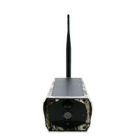 China 4g 2mp Ite Zoom Cctv Camera Solar Battery COMS With Pir on sale