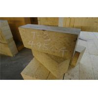 Buy cheap Heat Resistant Fireproof High Alumina Refractory Brick For Rotary Cement Kiln product