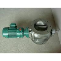 Quality Heavy Duty Rotary Airlock  Valve Industrial Discharge the Materials Tool wholesale