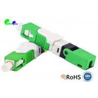 China SC APC Fiber Optic Fast Connector SC Single Mode Field Assembly Optical Quick Connector on sale