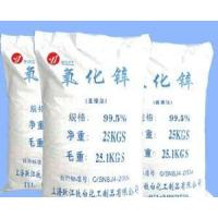Quality Indirect Method Zinc Oxide 99.5% wholesale