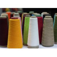 China Crease Resistant Thick Polyester Yarn 18 - 32S , 100% Dope Dyed Polyester Yarn on sale