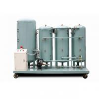 Quality YL-100 Oil and Water Separation Machine  (100L/min) wholesale