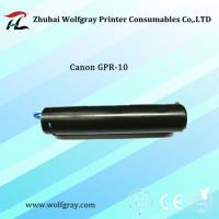 Quality Compatible for Canon GPR-10 toner cartridge wholesale
