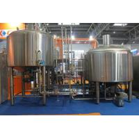 China Custom Design 7bbl Brewhouse Microbrewery Plant Electric Direct Fire Heating Brewhouse on sale