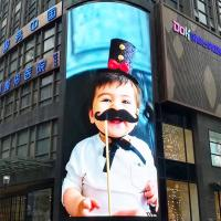 China 1R1G1B Outdoor Advertising LED Display RGB Color 5500cd P6.67 2 Years Warranty on sale