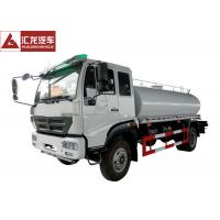 Quality Cost Effective Water Tank Truck , Mobile Water Truck High Pressure Water Pump wholesale