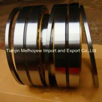 Buy cheap All Kinds of Rolling Mill Bearing FC,FCD,FCDP,QJF Series from wholesalers